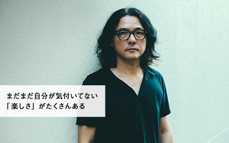 in_1409_iwaishunji_l.jpg