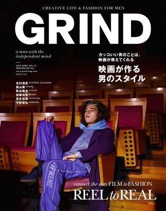 GRIND_cover-394x500.jpg